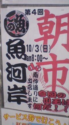Yokohama06.JPG