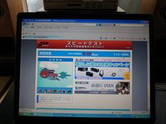 デジタル化_3.JPGのサムネール画像