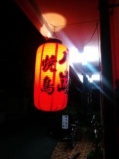 ShimokitaHapo.jpg