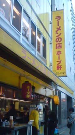 2011.2.11sayonaragenpatsu11