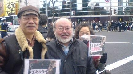 2012.2.11sayonaragenpatsu11.jpg