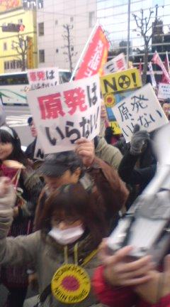 2012.2.11sayonaragenpatsu07.jpg